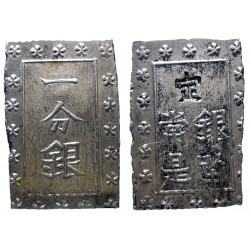 Japan - 1 Bu or ICHIBU silver
